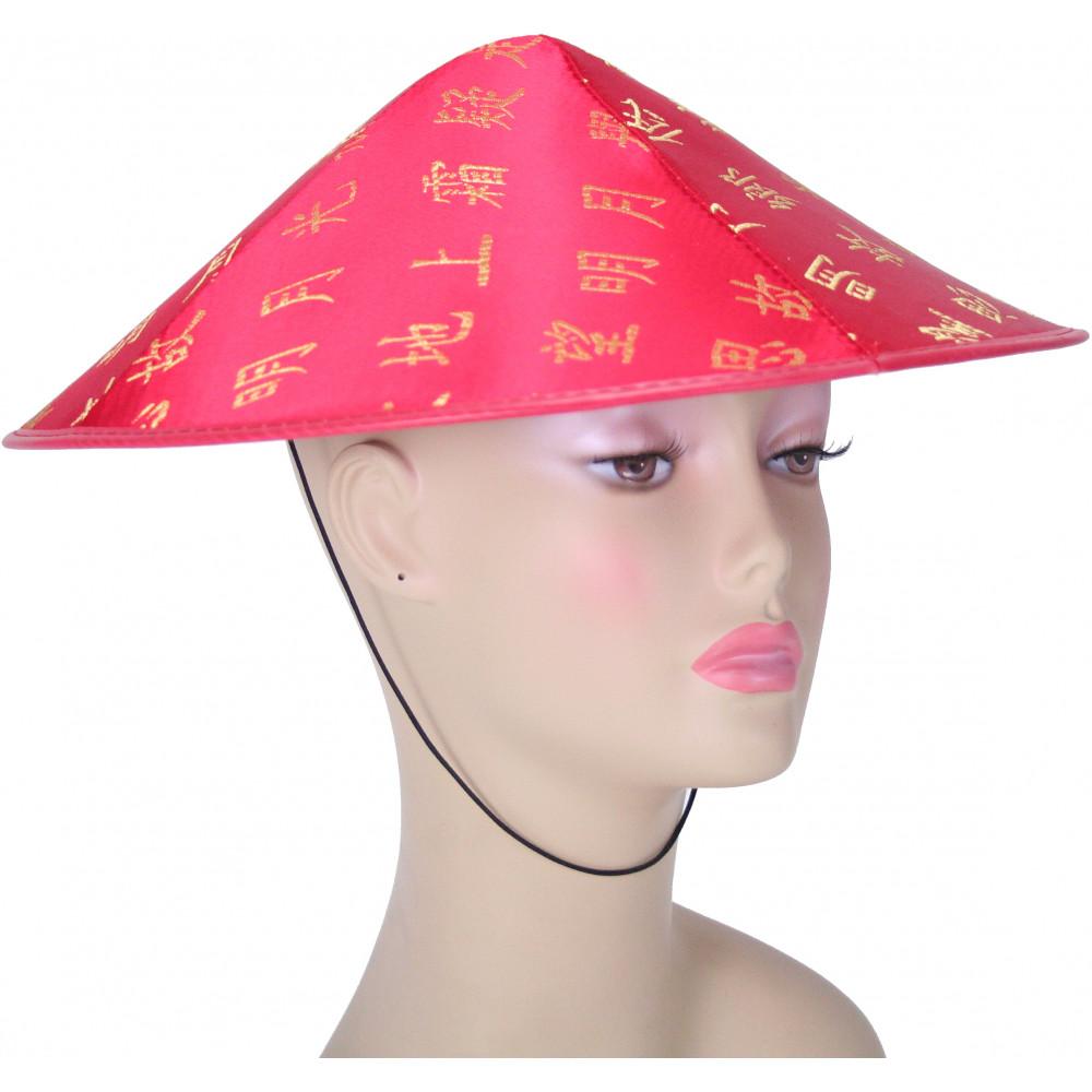 Conical Coolie Rice Hat  22697RDAO  - MardiGrasOutlet.com 8906e53e693