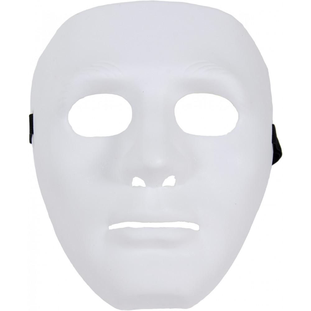 White Full Face Mask 26607whaj Mardigrasoutlet Com
